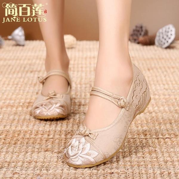 老北京布鞋女春2019新款夏女式的軟底舒適媽媽鞋復古民族風繡花鞋