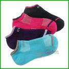 雙色船型襪(女款)(氣墊襪/運動襪/短襪)