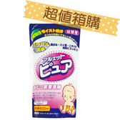 GMP BABY 日本丹平植物性洗衣精補充包600mlx20包 超值箱購↘4499元含運