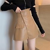 皮裙 半身裙女年秋季新款氣質高腰顯瘦不規則短褲洋氣時尚秋冬皮裙 快速出貨