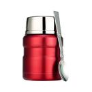 雙層真空悶燒罐 保溫罐 保溫杯500ml SIN6165