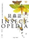 (二手書)昆蟲誌:人類學家觀看蟲蟲的26種方式