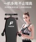 freesk增高長高神器拉腿拉伸器健身家用頸椎腰椎牽引倒掛倒立機 【2021特惠】