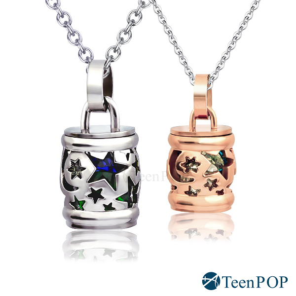 情侶項鍊 對鍊 ATeenPOP 珠寶白鋼項鍊 誕生石 閃耀星空 *單個價格*情人節禮物