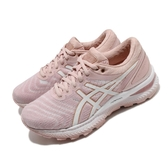 Asics 慢跑鞋 Gel-Nimbus 22 Wide 寬楦頭 粉 白 女鞋 路跑 高緩衝 亞瑟膠 運動鞋 【ACS】 1012A586703