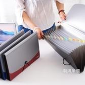 文件夾風琴文件夾多層學生用試卷夾13格A4文件收納資料試卷收納袋