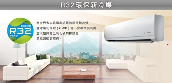 *~新家電錧~*【SAMPO聲寶 AM-SF50DC/AU-SF50DC】變頻冷暖SF系列空調~不含安裝