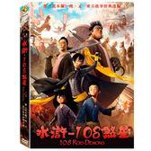 動漫 - 水滸108煞星DVD