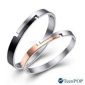 情侶手環 ATeenPOP 西德鋼對手環 不思議方程式 送刻字*單個價格*