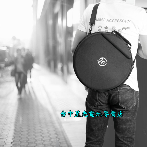 【健身環+主機+遊戲卡 收納包】 Switch Ring Fit 硬殼包 手提 側背包【JYS-NS189】台中星光電玩
