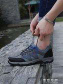 登山鞋透氣戶外網面鞋男鞋軟底防滑運動鞋子徒步鞋休閒旅遊鞋 可可鞋櫃