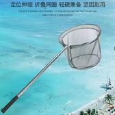 現貨 不銹鋼撈魚網漁具抄魚網兜伸縮桿釣魚網竿【極簡生活】