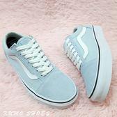 VANS OLD SKOOL 基本款 滑板鞋 帆布 麂皮 粉藍 淺藍 男女鞋 情侶鞋