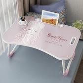 床上小桌子少女心折疊電腦桌子宿舍學生懶人書桌臥室坐地寢室可愛 現貨快出YJT