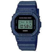 CASIO G-SHOCK系列 極簡復刻悍將運動腕錶-DW-5600DE-2DR