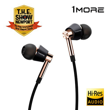 1MORE E1001 三單元圈鐵耳機-銀 / 金 保固一年