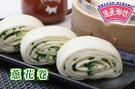【億長御坊】蔥花卷6入~新品推廣價~...