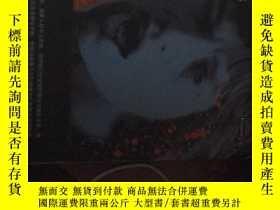 二手書博民逛書店滾石50年罕見跨越時代的搖滾傳奇Y267607 【法】franc