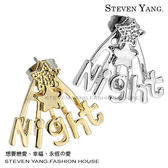 耳環STEVEN YANG正白K飾「星星之夜」耳針式*單邊單個價*山下智久愛用款*