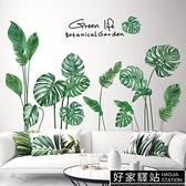 3D立體牆貼北歐清新客廳臥室宿舍ins貼紙植物花卉牆壁裝飾品貼畫