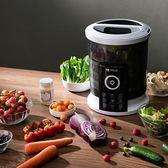 食品烘乾機 德國binglo賓果食物凈化機等離子果蔬清洗解毒機家用全自動洗菜機 免運 二度