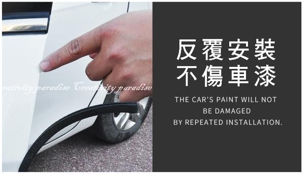 小單位【鋼片防撞條】免黏貼車載隱形式車門膠條 車用門邊防護條 安全防刮傷 隱藏式U型保護條