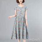 洋裝碎花連身裙夏季新款洋氣短袖氣質收腰中長款大碼寬松裙子女 快速出貨