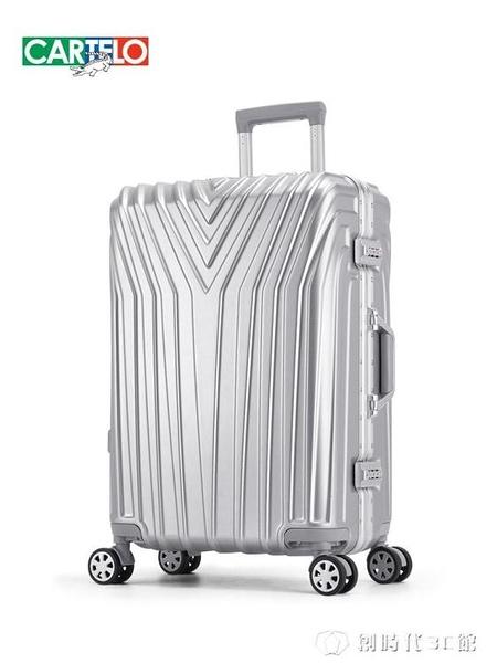 行李箱ins網紅女鋁框拉桿箱20旅行箱24男密碼箱28寸皮箱子 【新年搶購】 YJT