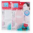 【超取199免運】日本面膜用矽膠濕潤面罩  防水份蒸發保濕加快吸收