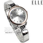 ELLE 時尚尖端 數字時刻 閃耀晶鑽女錶 纖細不銹鋼 手環錶 防水手錶 女錶 玫瑰金錶框 ES21002B01X