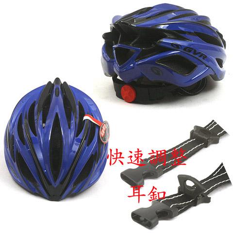 *阿亮單車*GVR 自行車運動安全帽(G101),Iron Man鋼鐵人系列,藍色《C77-180-L》