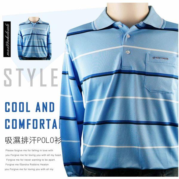 【大盤大】(C33636) 男 吸濕排汗衫 透氣涼感衣 長袖POLO衫 速乾降溫 條紋 口袋排汗衣 台灣製