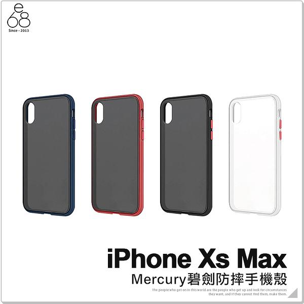 iPhone Xs Max 防摔 手機殼 保護套 霧面背板 輕薄簡單 防指紋手機套保護殼 Mercury碧劍