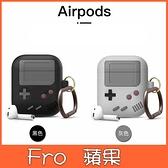 蘋果 AirPods 123代 保護套 AirPods pro 遊戲機 保護套 藍牙耳機盒 全包無線耳機殼 掛? 防丟