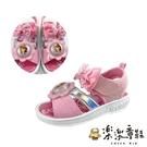 【樂樂童鞋】台灣製蘇菲亞公主電燈涼鞋 F...