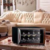 紅酒櫃 BacchusBW-25D2 紅酒櫃恒溫酒櫃冰吧家用小型客廳冷藏櫃  創想數位igo