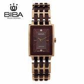 法國 BIBA 碧寶錶 純粹晶瓷系列 藍寶石玻璃 石英錶 B31TC203T 咖啡色 - 22 X 32.0mm