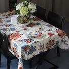 棉帆布桌布餐桌布 薩摩亞白...