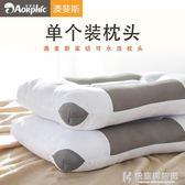 決明子枕頭單人枕芯一個帶枕套單個簡約助睡眠頸椎枕男學生宿舍床 NMS快意購物網