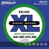 【缺貨】美國D'Addario EXL220貝斯弦(40~95)【貝斯弦專賣店/進口貝斯弦/EXL-220/DAddario】