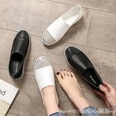 樂福鞋 新款春季女鞋韓版單鞋學生時尚水鉆小白鞋女士平底樂福鞋 16【618特惠】