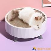 貓抓板磨爪器貓窩窩瓦楞紙貓抓盆貓窩貓玩具【勇敢者戶外】