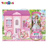 玩具反斗城 MIMI WORLD MIMI時尚豪華屋