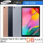 Samsung Galaxy Tab A 10.1 (2019) Wi-Fi T510 八核 32G(六期零利率)-送保護貼+立架+OTG轉接頭+內袋
