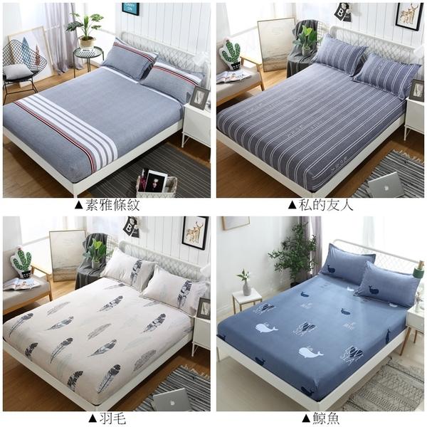 單人床包組【橘果設計】 床包+ㄧ個枕套 多款任選 床笠 床單 枕頭套 床包組 精美印花