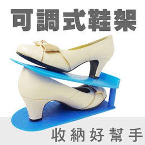 Qmishop 鞋材 日韓收納魔法 可調式收納鞋架 收納幫手 空間倍增 【QS46】