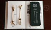 廈門鼓浪嶼 葉子造型 復古金屬小叉小勺 鐵盒 一對裝   花間公主YYS