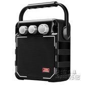 萬利達廣場舞行動音響戶外藍芽音箱手提無線話筒大音量麥克風唱K歌3D錄 HM 衣櫥秘密