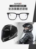 摩托車頭盔男四季通用全覆式電動電瓶車安全帽女機車防霧全盔