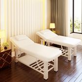 美容床 歐式美容床加寬加粗按摩床紋繡床針灸床理療床美容院專用床WY 【好康八九折】